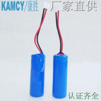 康胜电池厂家直销充电风扇电池台灯电池18650锂电池2000mah3.7V
