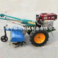 供应 8-20马力手扶式旋耕机 联民耕地机