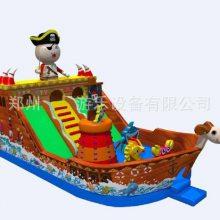 贵州猪猪侠之飞天小王子新款儿童充气大滑梯 心悦城堡可更改卡通造型
