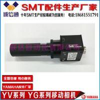 KGA-M7210-00X YAMAHA移动相机Teli CS8620i-03 CCD MARK点相