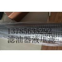 YL143/700风机油站滤芯