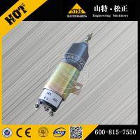 PC60-7电磁阀203-60-62161电磁线圈小松全车配件