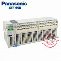 Panasonic松下PLC可编程控制器AFPX-C60R继电器输出