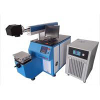 成都依斯普YSP-W400振镜式自动激光焊接机,光纤激光焊接机直销