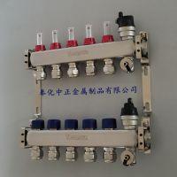 智能温控304不锈钢分水器地暖分集水器