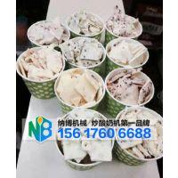 唐河县炒酸奶机械厂家热销