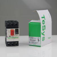 GV2-RS06C断路器