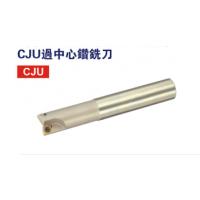 供应P-Beck各类型刀杆 过中心钻铣刀 CJU适用各种刀片