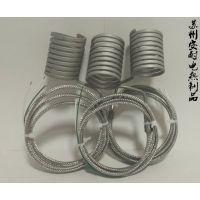 苏州安耐35*50弹簧加热圈,含感温线,功率线长定制