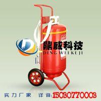 鼎威牌 35公斤手推式干粉灭火器 推车式灭火器 厂家直销