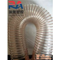 瑞奥塑胶软管(在线咨询)_pu钢丝吸尘管_pu钢丝吸尘管规格