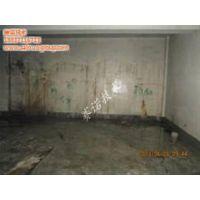 漏水处理、【赛诺技术】(图)、施工缝漏水处理