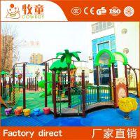 牧童新款儿童组合滑梯 游乐设备组合滑梯 广州幼儿园户外滑滑梯定制