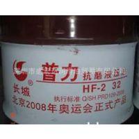 170公斤/桶-长城普力32号抗磨液压油、长城液压油(HF-2)32号