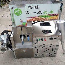 信达供应小型食品加工设备膨化机 小本创业膨化组合机