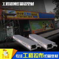 广州汇百美超薄31mm正面翻盖灯箱铝型材 室内广告灯箱铝合金外框