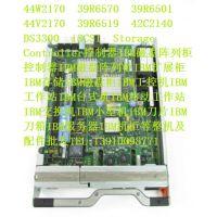 39R6501 44V2170 39R6519 BJWY DS3300磁盘柜ISCSI控制器