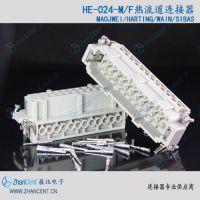 WAIN唯恩H1M-BK-1L/S连接器HM-000