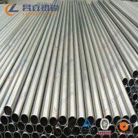 昌立钛管、钛合金管生产厂家