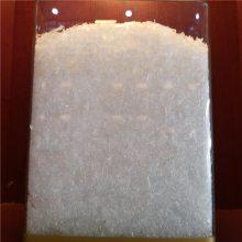 薄荷冰和冰片樟脑的区别