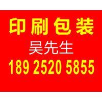 深圳保税区印刷厂,保税区彩盒印刷厂