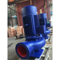 扩流管道离心泵 FLG250-315B 45KW 广东惠阳经济开发区众度泵业 铸铁