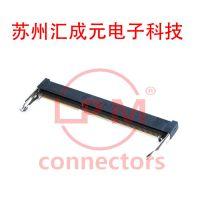 现货供应 康龙 0706F0BE99F 连接器