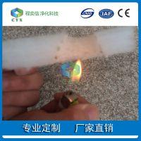 苏州厂家供应优质阻燃过滤棉 阻燃天井棉 可用于高铁汽车飞机等