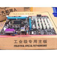 全新H61DVR-5P全固态工业主板DDR3 5个PCI 2个串口两串口工业主板