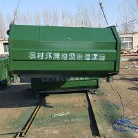 户外铁制3立方垃圾箱价格低廉