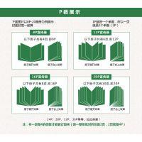 许昌商务印刷画册 宣传画册印刷厂哪家