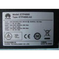 ETP4890-A2华为HUAWEI嵌入电源参数报价