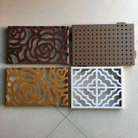 定制西安旅游景点文化长廊艺术铝窗花