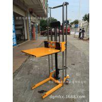 轻型液压升高机  可调货叉平板手动堆高车 400kg1.7米行李车平台