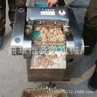 小型不锈钢家用切菜机 圣鲁电动切菜机