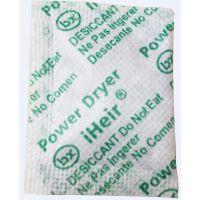 广东广州供应天然环保五金机械防霉干燥剂五金器材防霉防潮干燥剂
