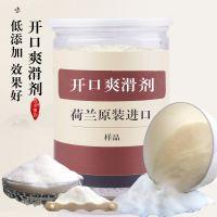 台州哪里的开口剂质量好?(便宜、实惠)