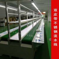 供应双皮带生产线 电子厂来回皮带拉 来回装配线正隆鑫设备厂