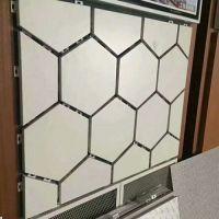 供应铝单板 幕墙主体铝板 按图纸生产_欧百得