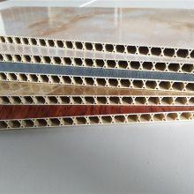 步威集成墙板 竹木纤维板 防水耐潮环保集成墙板