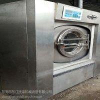 佛山出售100公斤海狮洗衣机 上海川岛100公斤洗衣机