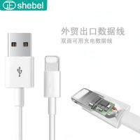 深圳正白ZB0007苹果手机数据线3米usb充电数据线批发