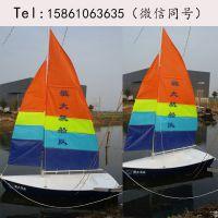 天泓厂家定做帆船