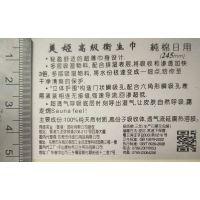 深圳石岩瓦楞纸包装盒、彩色不干胶印刷、骑马钉说明书印刷
