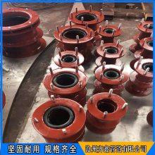供应橡胶软接头 提供软接头软连接 不锈钢橡胶接头 量大价优
