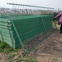 朋英 厂家直销 热镀锌边框护栏网 生活区铁丝围栏网