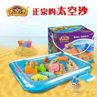新款太空沙琦佳儿童手工玩具礼盒套装 环保动力沙粘土彩泥批发