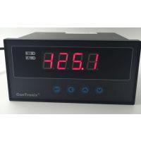 厂价直销包邮昆仑天辰CH6系列单通道热工表