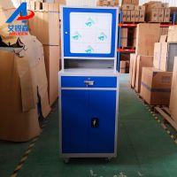 电脑主机柜-电脑工控柜-防尘移动电脑柜供应商