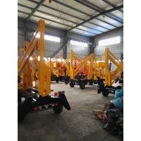 垂直高空升降机 电动曲臂举升机 丽江地区 信阳市启运供应徐工电动登高梯